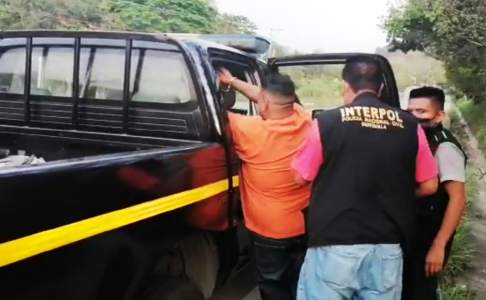 One of El Salvador's most wanted gang members has been arrested in Guatemala