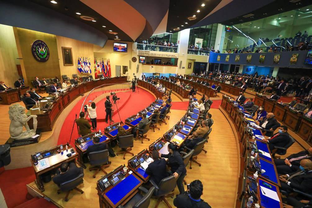 The El Salvador Congress sacks the constitutional judges of the Supreme Court |  International |  News
