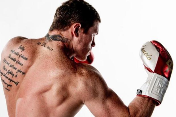 The eagle tattoo will be the last tattoo the Mexican boxer has (Photo: Saúl Álvarez/Instagram)