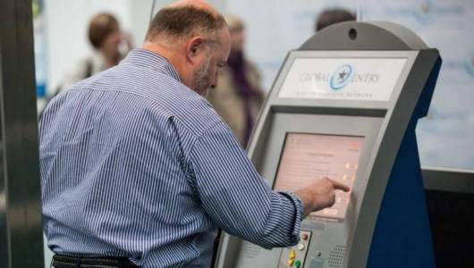 The United States is implementing a mobile application for travelers to fill out Form I-94