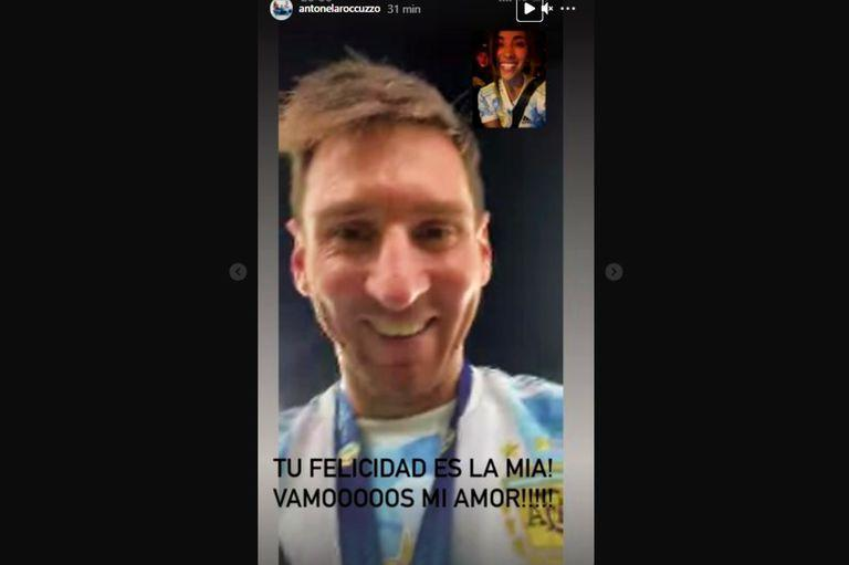 HE Leo Messi and his wife Antonella Roccuzzo in a video call