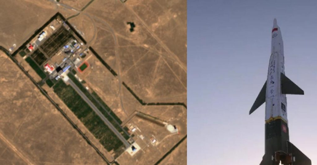 Reusable spacecraft returns from China    China    space    Science and Technology    science news