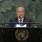 El Salvador: Sanchez Serene accused of corruption
