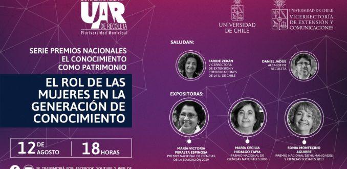 "U. de Chile and U. Abierta de Recoleta organize a forum entitled ""The Role of Women in Generating Knowledge"" «Diario y Radio U Chile"