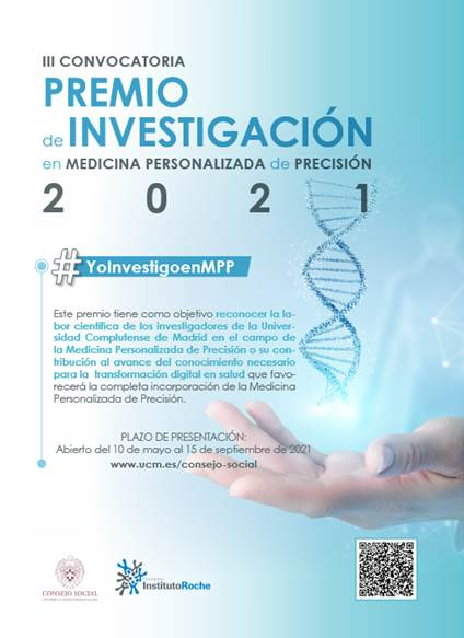 The last days to participate in the third personalized medicine award